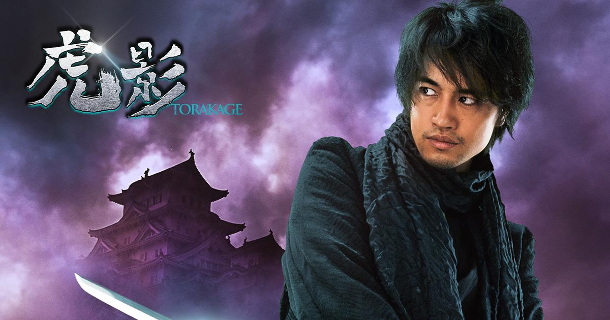 映画『虎影』公式サイト